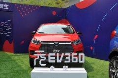 新款比亚迪元EV360上市 补贴后10万元起