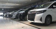 丰田埃尔法3.5L平行进口车高端MPV