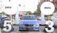 BMW授权经销商上海祺宝开业