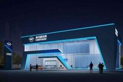海马汽车成立新能源汽车公司,青雁新能源