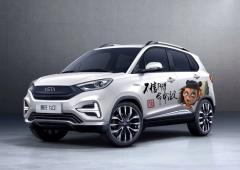 首款量产车型纯电动小型SUV哪吒N01,将于8月12日正式上市