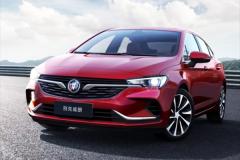 别克威朗官图发布:新车前脸变化较大,搭载1.0T/1.3T发动机