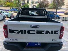 中欧合作 全球车型 宽体大皮卡长安凯程F70香不香?