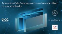 奔驰收购ACC股份,扩大电池产能,提高回收利用率