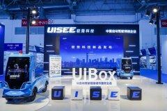驭势科技发布UiBox无人车,面向城市服务,推动AI商业应用